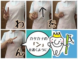 わをん☆.jpg